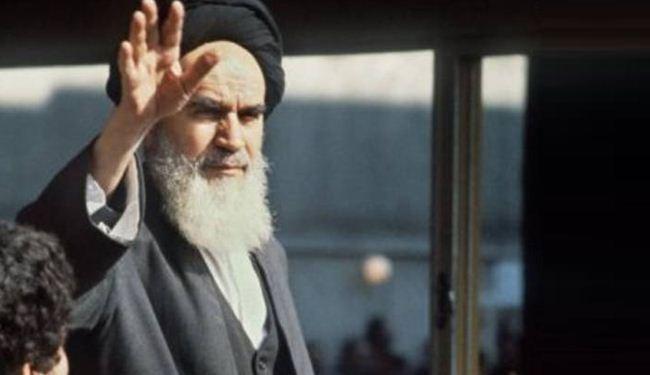 الامام الخميني بالثورة الاسلامية أنقذ المنطقة من الاذل