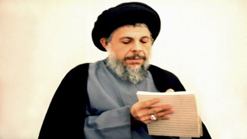 الشهيد الصدر فی کلام الإمام الخميني