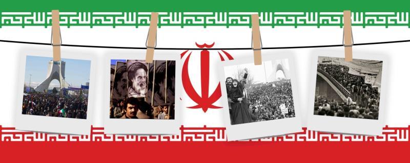 ذكرى انتصار الثورة الاسلامية