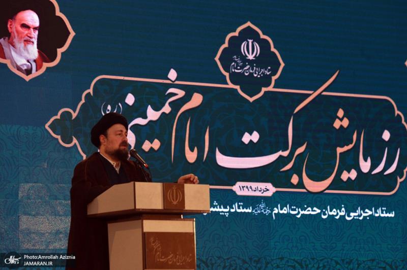 """""""مناورة بركة الامام الخميني (قدس سره)"""" ... في حرم مؤسس الجمهورية الاسلامية"""