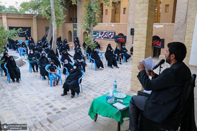 مراسم عزاء الامام الحسین علیه السلام في بیت الامام الخميني