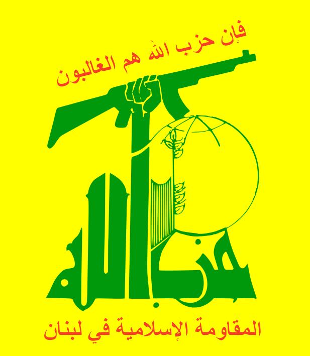 جبهة المقاومة الاسلامية