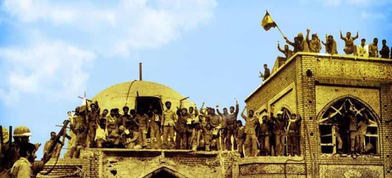 ذكرى تحرير مدينة خرمشهر