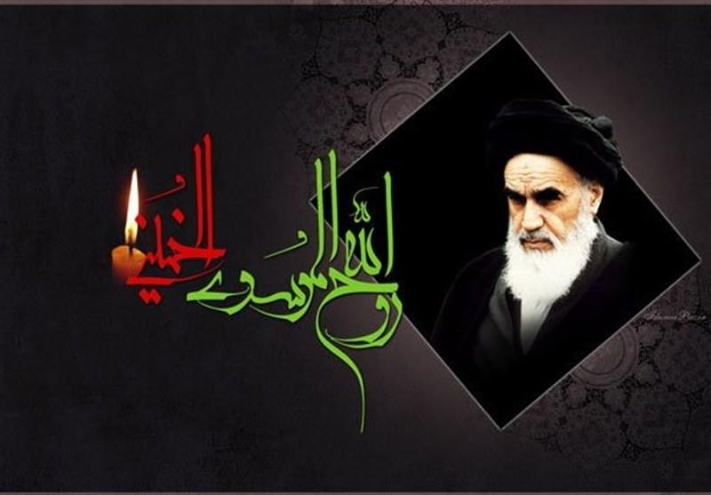 رحيل الإمام الخميني، وصال المحبوب، وفراق الاحبة