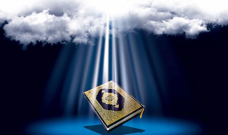 كيف نزل القرآن الكريم ... ؟