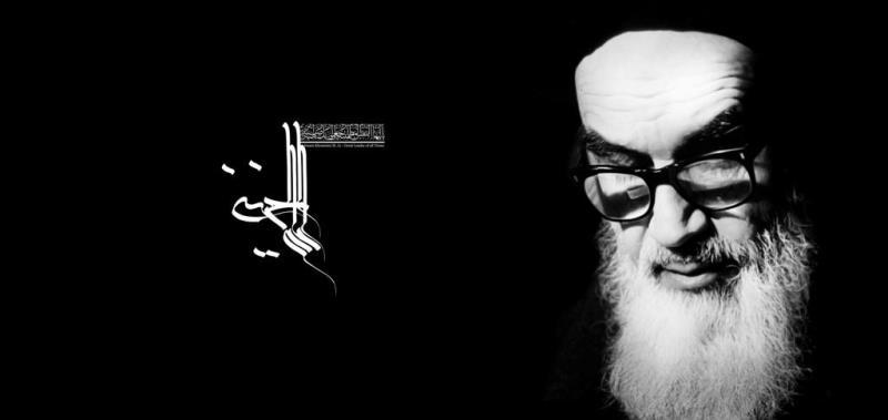 ذكرى رحيل مفجر الثورة الاسلامية الامام الخميني قدس سره الشريف