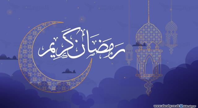 رمضان الکریم ... و الامام الخمیني( قدس سره)