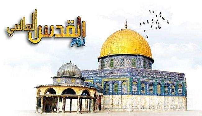 يوم القدس... و عيد الفطر الاغر