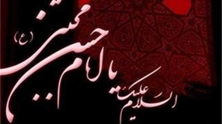 سيرة حياة الامام الحسن المجتبى (ع)