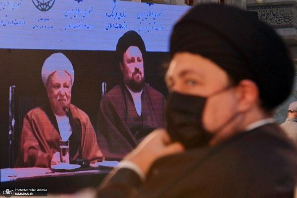 انعقاد المؤتمر العالمي الثاني، القرآن في فكر وسيرة الامام الخميني (قدس سره)