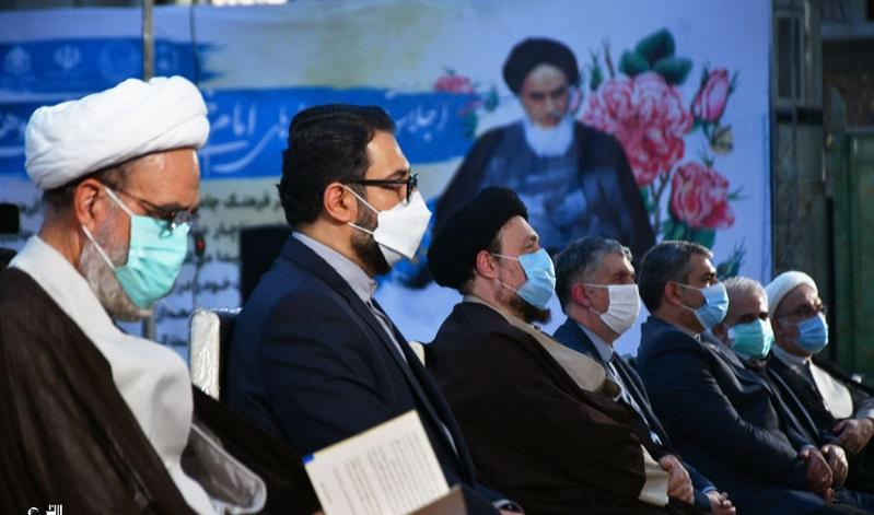 """إقامة مؤتمر """"أفكار الإمام الخميني (رض)"""" في مجال الثقافة والفن"""