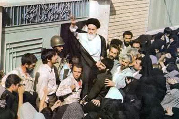ما هي جذور و اسباب الثورة الاسلامية؟