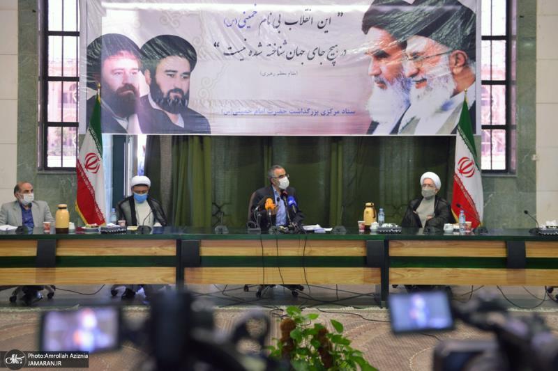 جلسة اللجنة المركزية لسنوية وتكريم الامام الخميني (قدس سره)