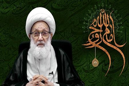 الثورة الإسلامیة هویتها قرآنیة وهدفها إلهي ومنهجها رباني وقیادتها إسلامیة وخطّها التوحید