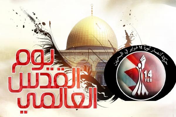 دعوة الامام الخميني لاحياء يوم القدس العالمي جاءت عن وعي وبصيرة