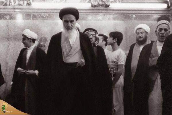 تشرف الامام الخميني (قدس سره )، بزيارة كربلاء، يوم (الاربعين)