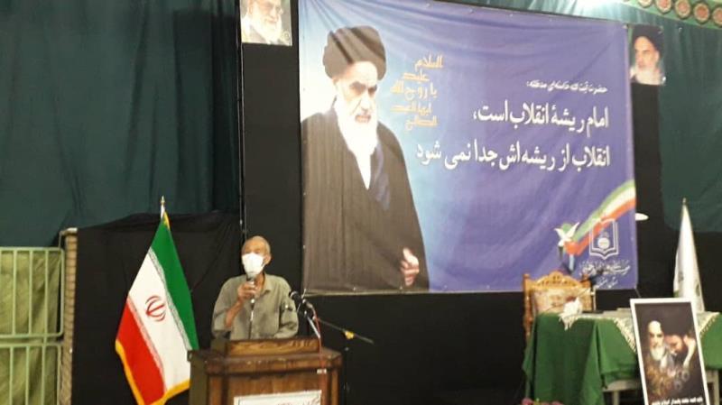 اقامة مراسيم امسية شعرية، بمناسبة الذكرى الثانية والثلاثين، لرحيل الامام الخميني (قدس سره) في اصفهان