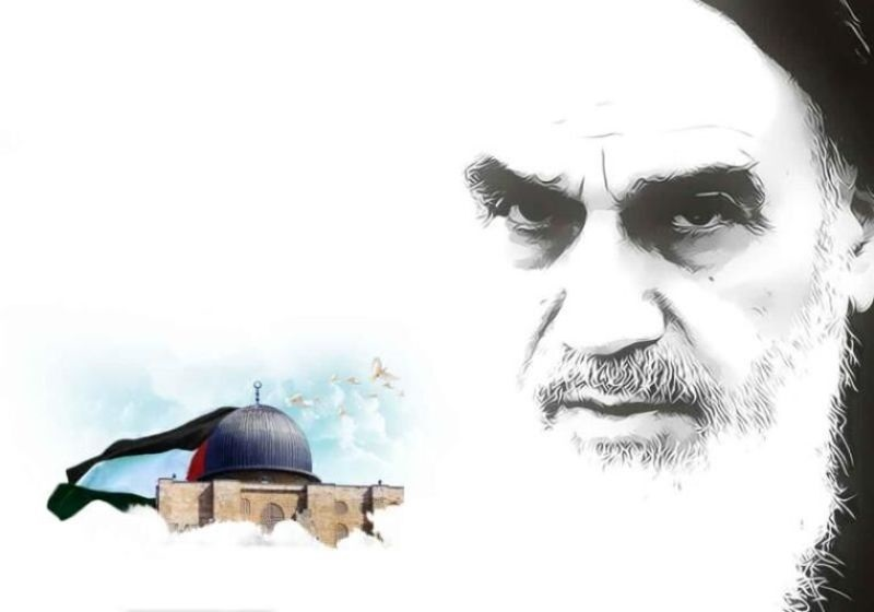الامام الخميني وحّد المسلمين خلف القضية الفلسطينية