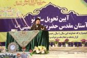 إقامة مراسم بدء العام الهجري الشمسي الجديد في مرقد الامام الخميني