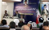 عقد مؤتمر الامام الخمینی و الصحوة الاسلامیة