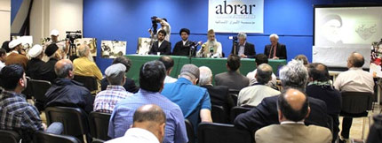 A Conference on ``Imam Khomeini; Leadership, Revolution and Change`` in London