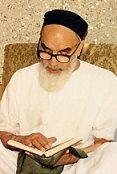 A Selection of the Works and Conduct of Imam Khomeini about the Qur'an