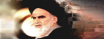 Human Rights According to Imam Khomeini (s)
