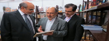 Tunisian Prime Minister Praises Imam Khomeini's Dynamic Thought