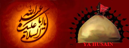 Imam Hussein, the Highest of Martyrs, in the View of Some Orientalists and Intellectuals (2)
