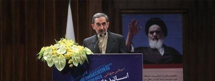 Iran Seeks to Boost Islamic Unity