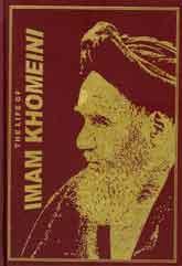 The Life of Imam Khomeini