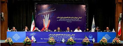 Imam Khomeini`s leadership inspired the Islamic Awakening