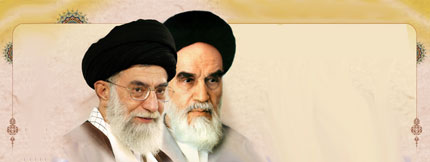 Both Imam Khomeini and Ayatollah Khamenei Have Provided a Unique Leadership