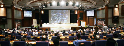 International Conference on ``Ethics and Politics in the Life of Imam Ali (a.s.) from the Viewpoint of Imam Khomeini``