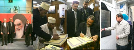 The people and heads of several countries visited sites related to the Imam