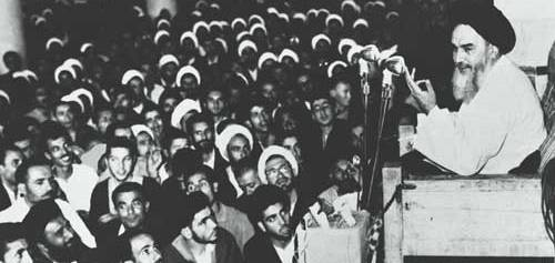"The conference of ""Imam Khomeini's Movement"" held to review roots of the Islamic Revolution"