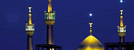 The ``Khorshid-e Welayat`` (The Sun of Leadership) Culture Center at Imam's Holy Shrine
