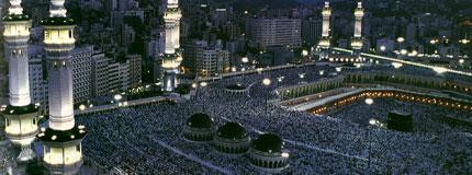 Hajj and Unity