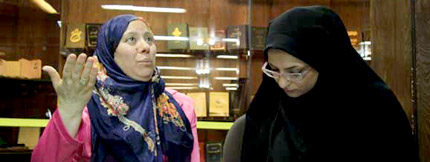 They Named the Tunisian Women Who Wore Hijab as ``The Khomeinies``