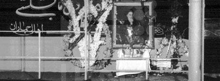 Tehran to honour Imam Khomeini
