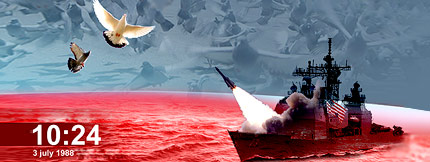 Condolence on Martyrdom of Tens of Iranians as the Result of Downing of Iran`s Passenger Plane by America