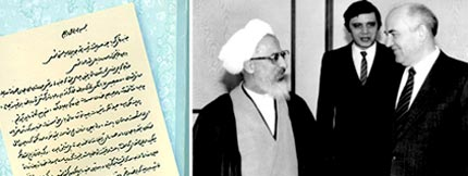 The story of delivering Imam Khomeini's letter to Gorbachev