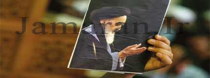 Exhibition of Imam Khomeini Photos Kicks Off in Tehran