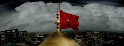 The changing of the flags of the two holy shrines at Karbala