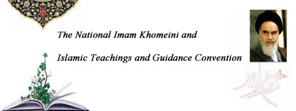 The 'Imam Khomeini and Islamic Teachings and Guidance' Convention was held