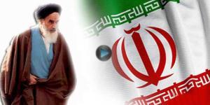 Islamic Republic Day