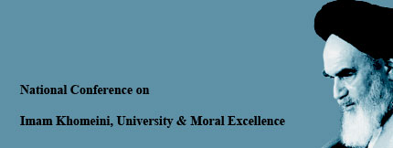 National Conference on Imam Khomeini, University and Moral Excellence