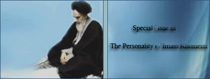Special issue of the personality of Imam Khomeini (RA) published in the Philippines