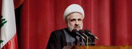 Hezbollah got its foundations from Iranian Intellectuals