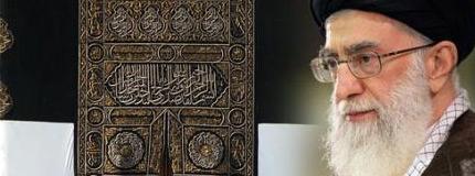 Ayatollah Khamenei`s Message to Hajj Pilgrims- 2011